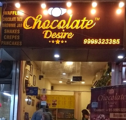 Rush to this Amar Colony Joint for Brownie Jars & More!