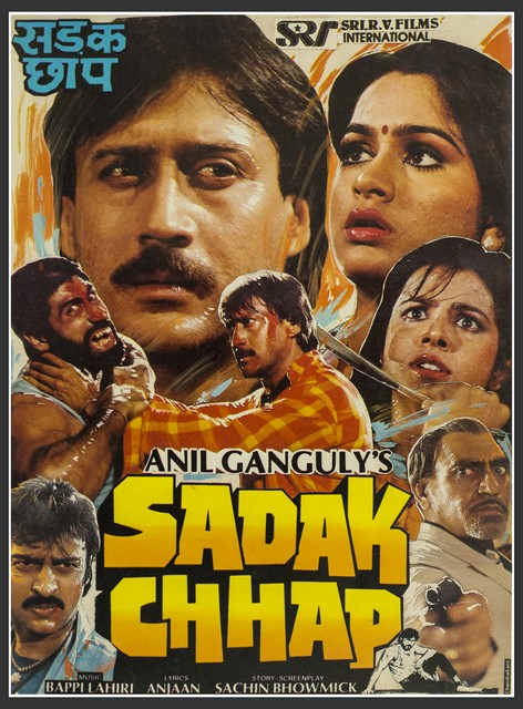 Old Movie Posters Ahmedabad