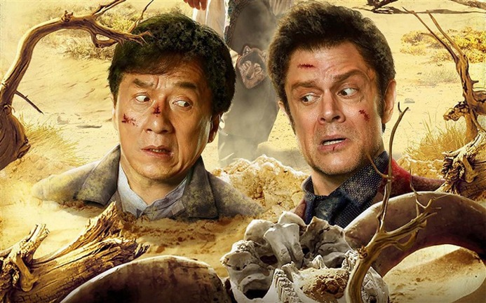 Movie Review Skiptrace