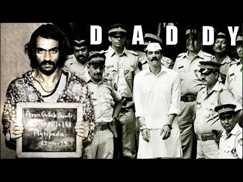 movie review daddy