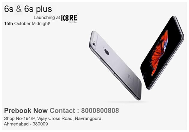 kore mobile ahmedabad
