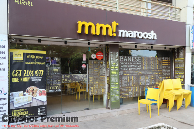 1 + 1 Free on the best of Maroosh for Premium Users