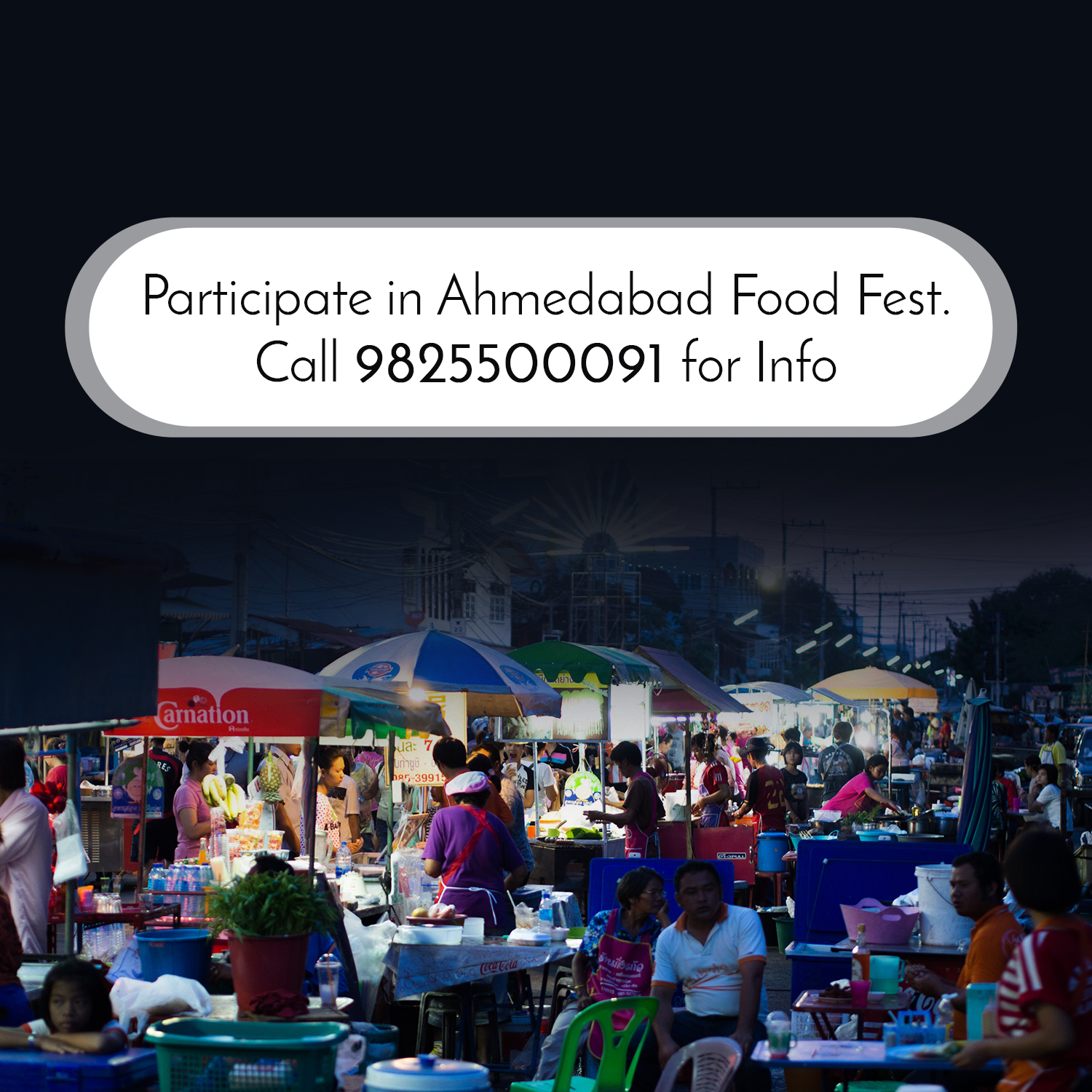 Last Chance to Participate in THE AHMEDABAD FOOD FESTIVAL