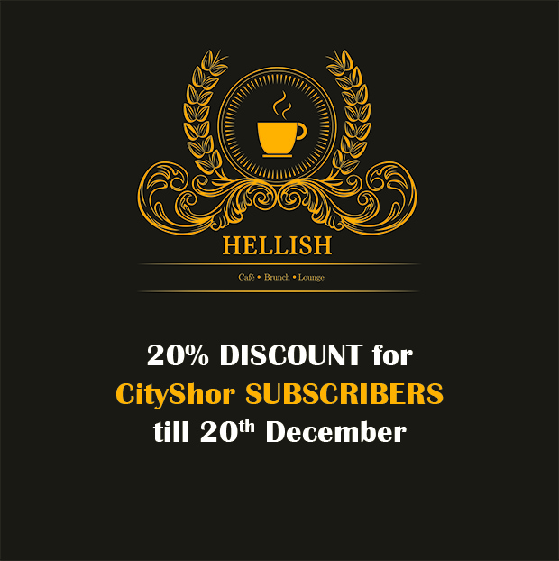 Make your way down to HELLISH CAFE this weekend