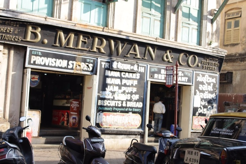 B.Merwan: Of the Iranian flavors and Timelessness!