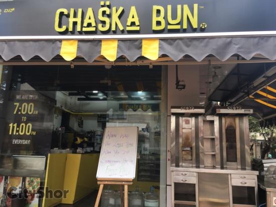 Chaska Cake, Tea Shots and More to Not Miss at Chaska Bun!
