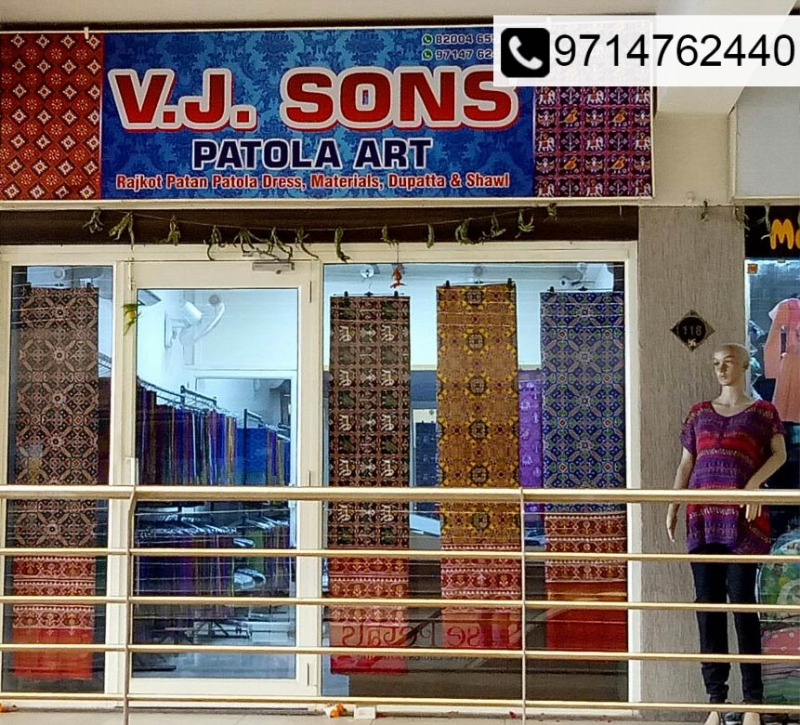 Rajkot's famous VJ Sons | Now in Ahmedabad