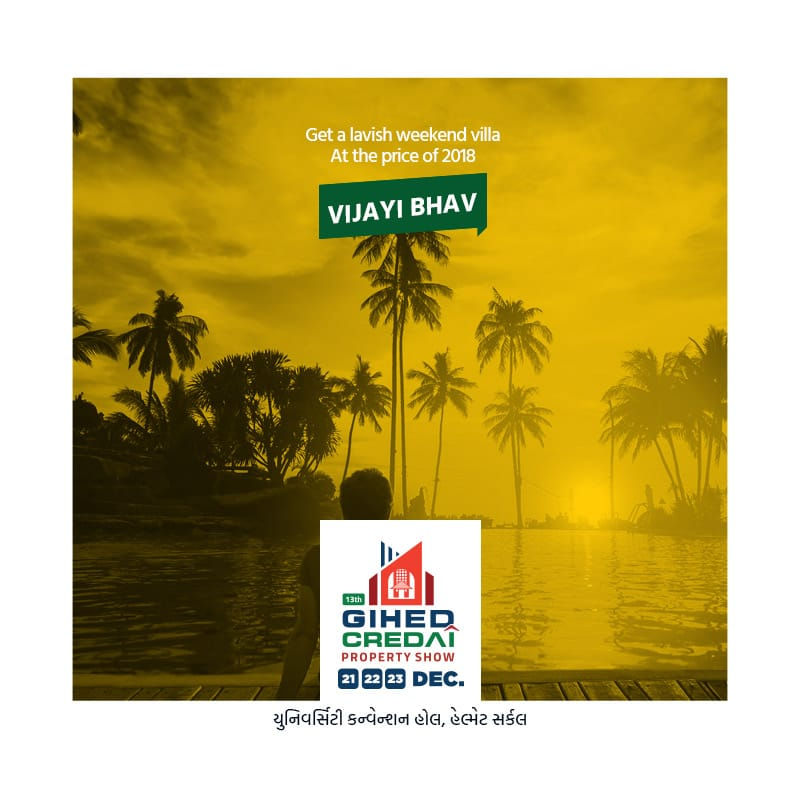 13th Edition of GIHED CREDAI Property Show is here!
