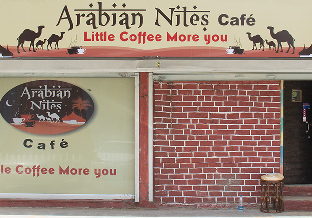 Arabian Nites Cafe | Beyond the ordinary