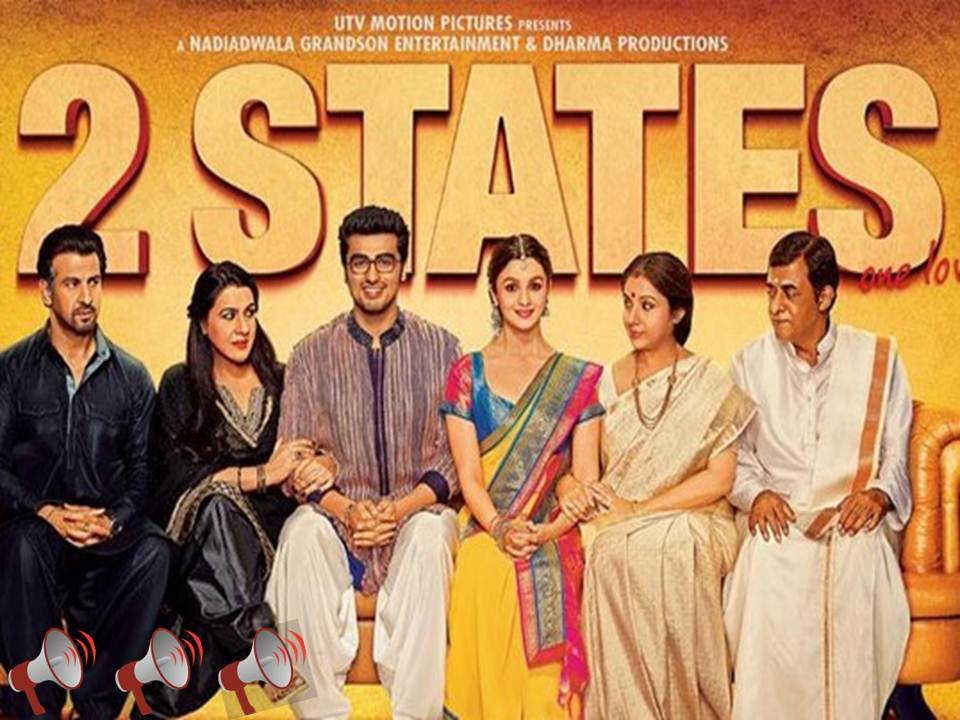 2 States | Movie Review