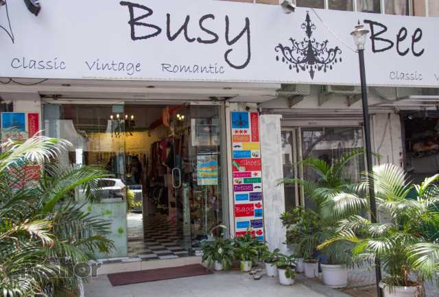 Amazing Discounts for you at Busy Bee !