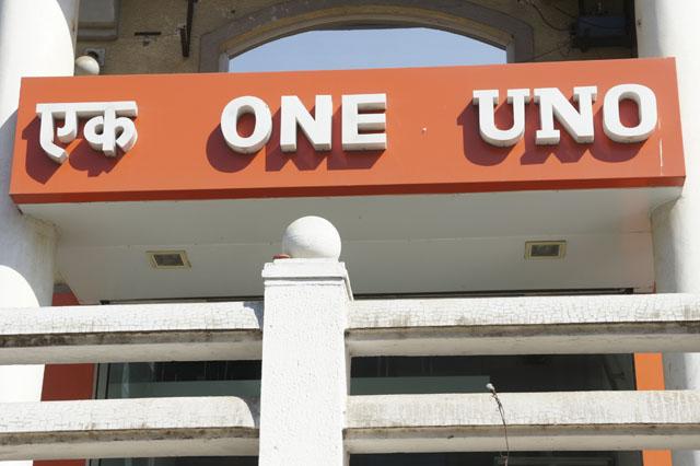 Ek One Uno Pizza Ahmedabad