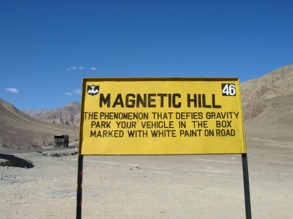 Magnetic Hill - Visual Illusion or a miracle of nature
