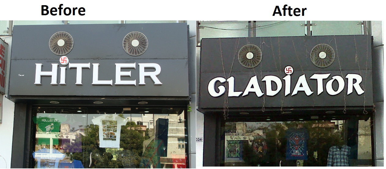 Gladiator Fashion Ahmedabad
