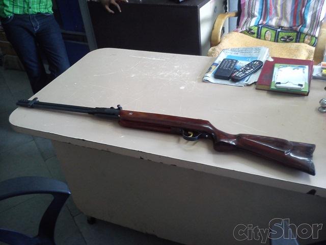 Gun Shop in Ahmedabad