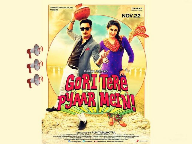 Gori Teri Pyar Mein Movie review