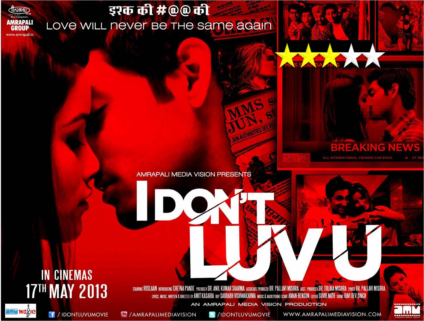 I Dont Luv u Movie Review