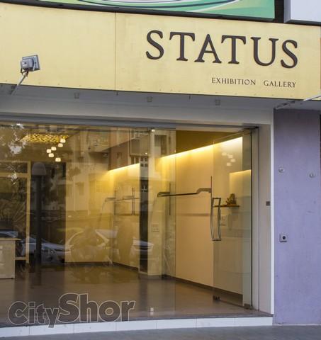 Status Gallery