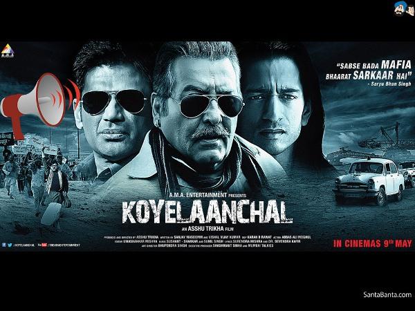 Movie Review | Koyelaanchal