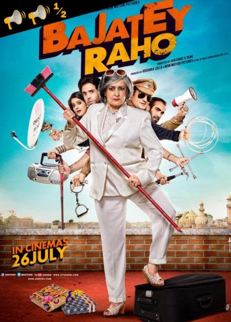 Bajate Raho Movie Review