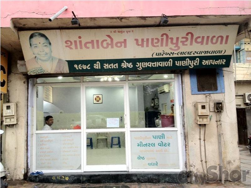 Shantaben panipuriwala Ahmedabad