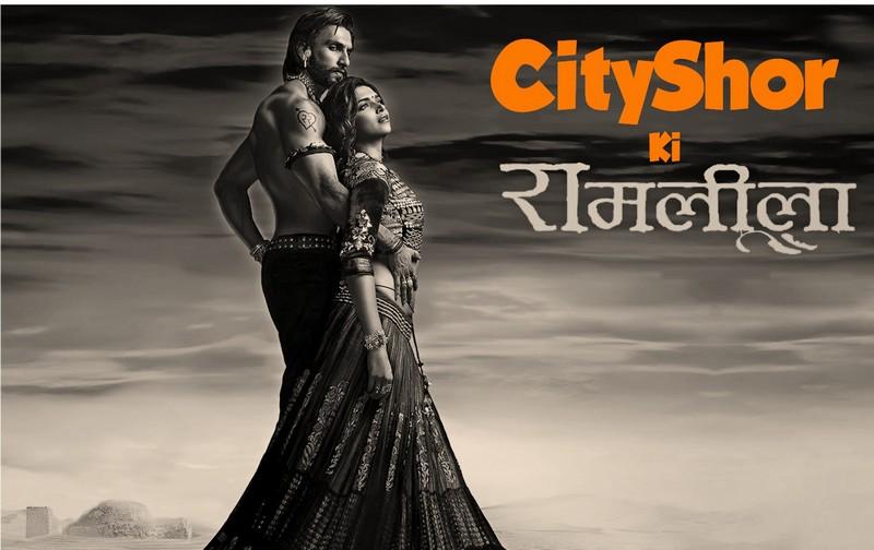 CityShor ki Ram Leela Movie Review